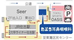 ●JR住吉駅からたぶち耳鼻咽喉科へのご案内